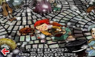 Screenshot of 나리나리동화 2탄 (5권에 0.99$)