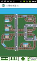 Screenshot of SG Railroad 2D