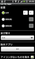 Screenshot of List My Apps