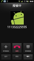 Screenshot of XDialer