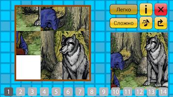 Screenshot of Сказка Иван Царевич и волк