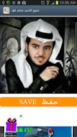 Screenshot of جميع اناشيد محمد فهد
