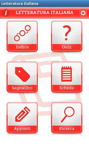免費下載教育APP Letteratura Italiana app開箱文 APP開箱王