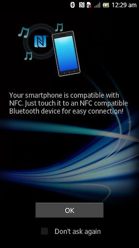 NFC快速連線