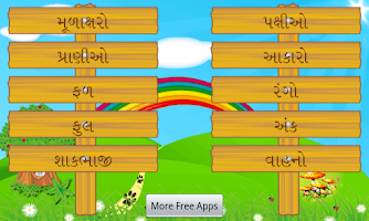 Screenshot of Kids Gujarati Learning
