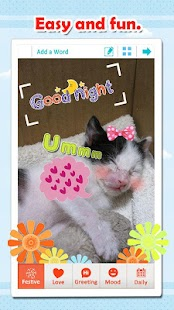 WordArt Photo Sticker - screenshot