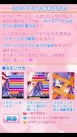 Screenshot of 萌声ぶろっくくずしpart1