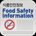 식품안전정보 icon