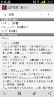 Screenshot of EBPocket Professional