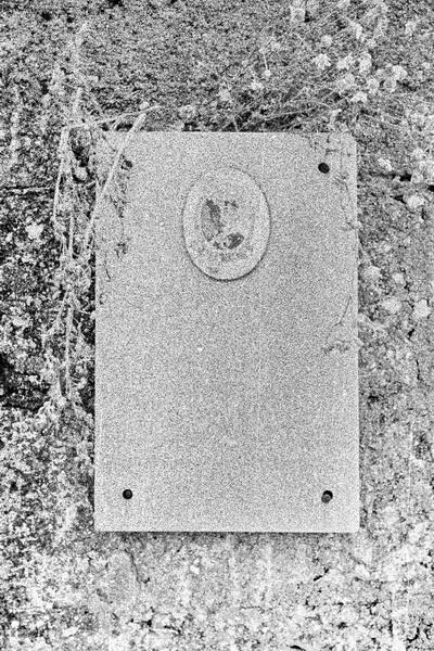 Памятная табличка на месте расстрела лейтенанта П.П.Шмидта
