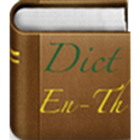 Dictionary English Thai icon