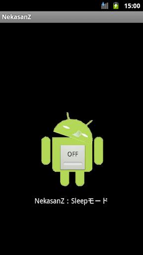 免費工具App|NekasanZ(Sleep解除アプリ)|阿達玩APP