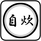 Jisui Camera Free icon
