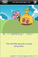 Screenshot of The Three Little Pigs -Kung Fu
