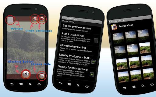 玩免費攝影APP 下載無聲的溶膠-E攝像機臨 app不用錢 硬是要APP