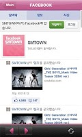 Screenshot of SMTOWN LIVE WORLD TOUR