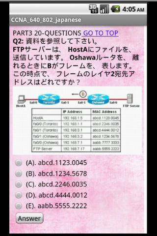 高評價推薦好用教育app CCNA 640-802 RealExam Japanese!線上最新手機免費好玩App