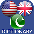 Download Urdu English Dictionary APK for Android Kitkat