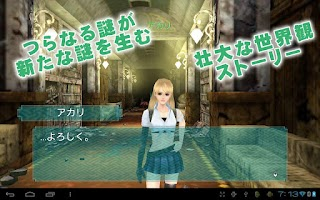 Screenshot of デスランド β版  【オンラインRPG】 無料