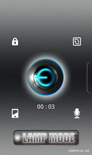 爆亮手電筒 Pro