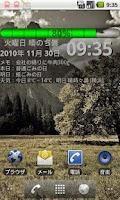 Screenshot of _特盛Widget