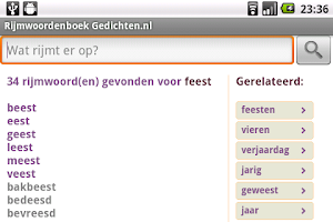 Screenshot of Rijmwoordenboek Gedichten.nl