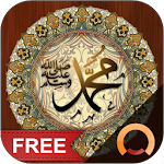 Hadith Collection 1.7.2 Apk