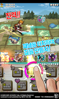 Screenshot of 로드투드래곤 (Road to Dragons)