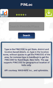 PINLoc - screenshot