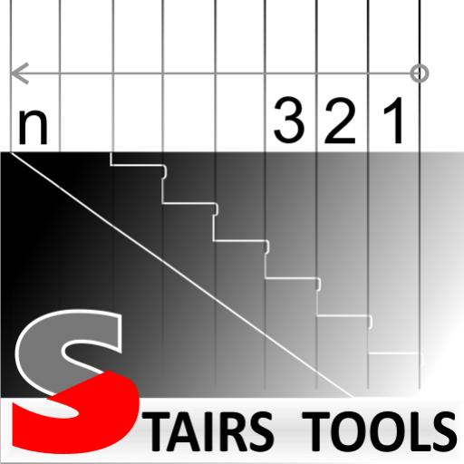 商業App|樓梯工具 LOGO-3C達人阿輝的APP