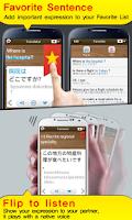 Screenshot of TS Translator [10 Lang]