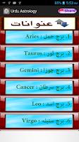 Screenshot of Urdu Astrology: Ap Kay Sitary