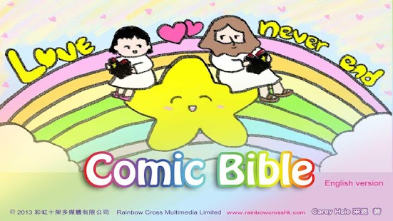 Comic Bible Comic Jesus FULL - screenshot