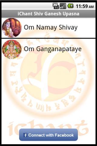 iChant Shiv Ganesh Upasana