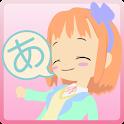 darugo's Hiragana SoundVer icon