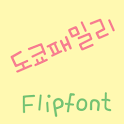 365tokyofamily Korean Flipfont