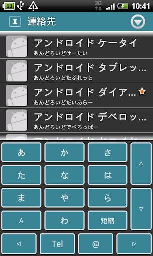 無料工具Appの電話帳: OneHand Dialer [Free]|記事Game
