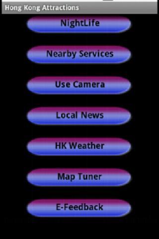 香港ホリデーメーカーは GPS