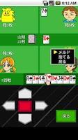 Screenshot of モバイルセブンブリッジ