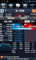 Screenshot of 發利證券-天滙
