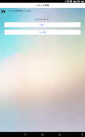 Screenshot of トラブルナビ