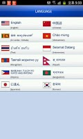 Screenshot of KEB GLOBAL BANKING