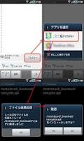 Screenshot of _ミニ盛Installer