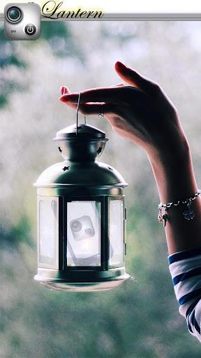.Lantern