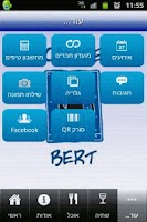 Screenshot of Coffee Bert - קפה ברט