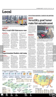 Screenshot of Kalamazoo Gazette