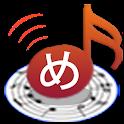 めざメロ クラシックオルゴールフル icon