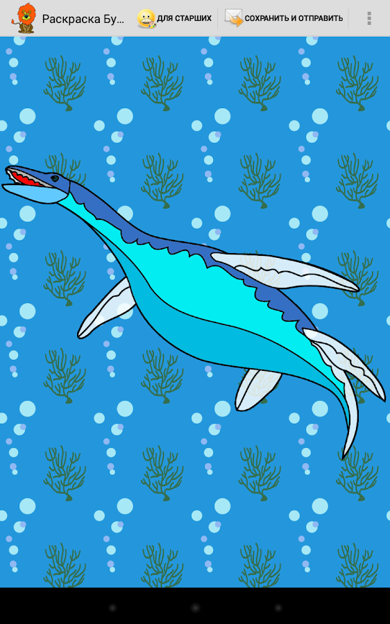 Картинки раскраски динозавров для детей