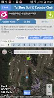 Screenshot of Golf GPS Scorecard
