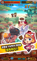 Screenshot of 오쉐프타이쿤 for Kakao